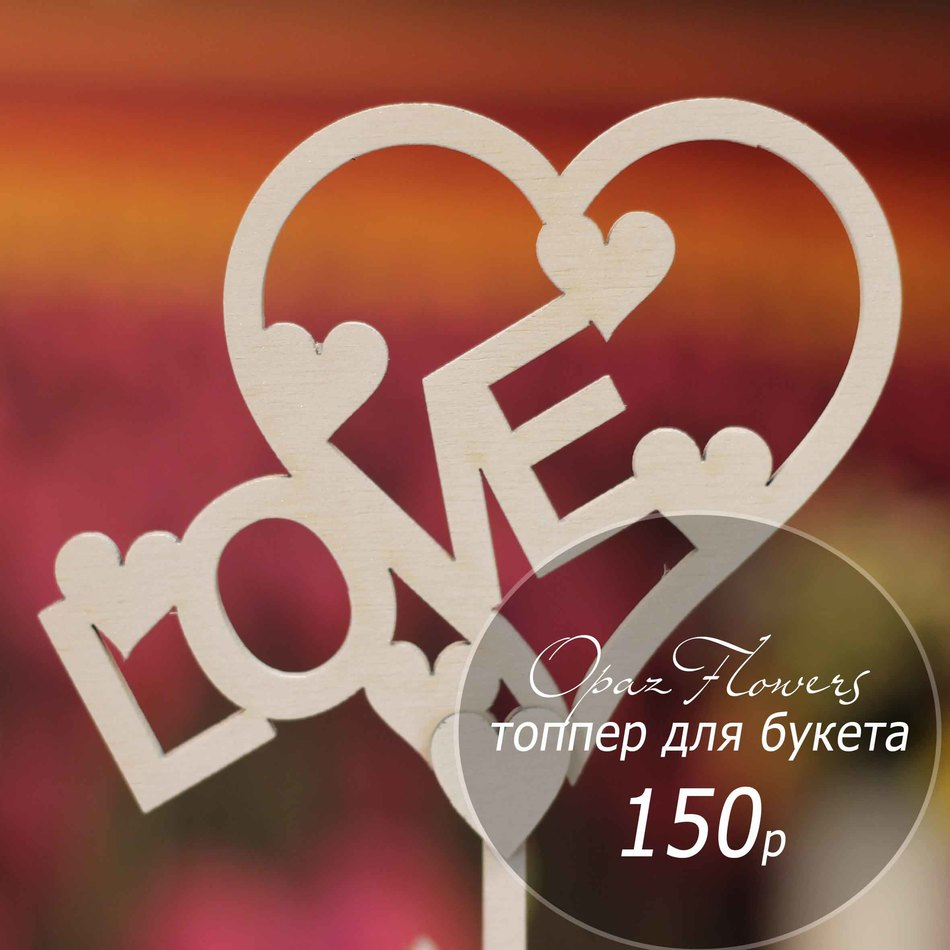 Topper-037