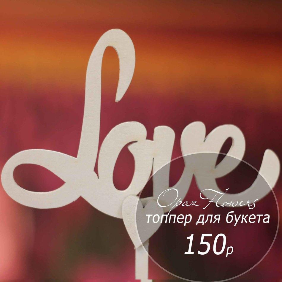 Topper-025