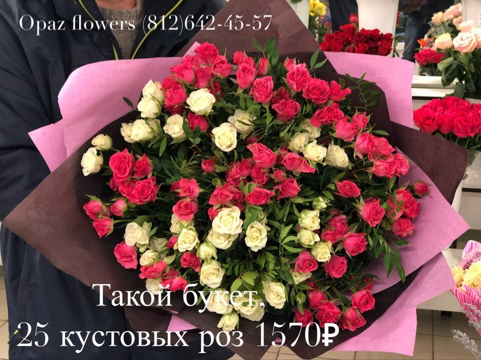 25 кустовых роз , фисташка , крафт
