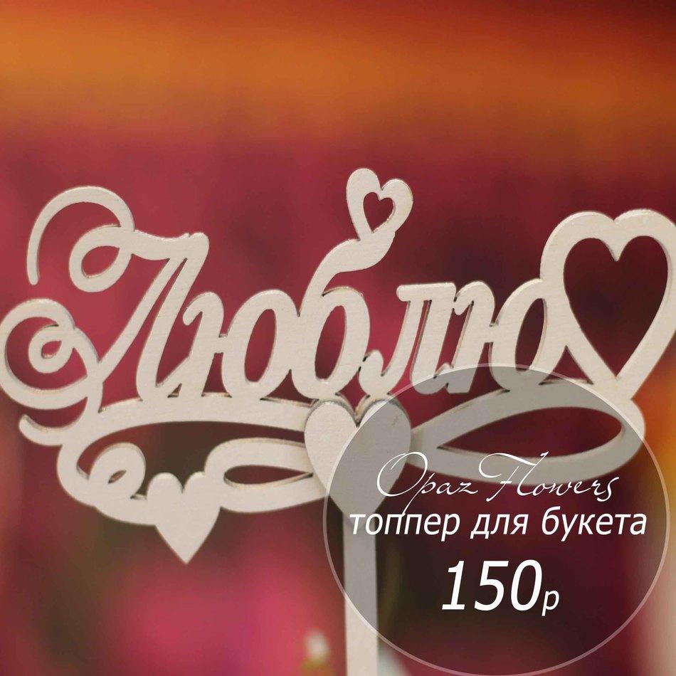 Topper-031