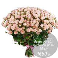 RK-9  букет из 101 кустовой розы 50 см