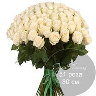 51 белая роза 80 см