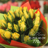 25 желтых роз 40 см