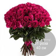 51 розовая роза 40 см