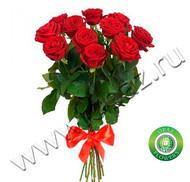 № Р-802 Букет состоит из: - роза 11 шт., длина 60 см.