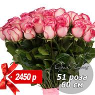 51 роза 60 см №6