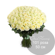 101 белая роза 50 см под ленту