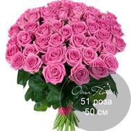 51 розовая роза 50 см