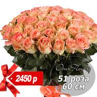 51 роза 60 см №3