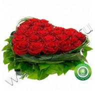 № A-713 Букет в виде сердца из 25 роз