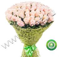 № Р-825 Букет состоит из: - роза 75 шт., длина 50 см. в упаковке