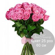 Букет  из 25 нежно - розовых роз 60 см