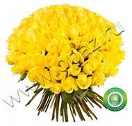№ Р-833 Букет состоит из: - роза 101 шт., длина 60 см.