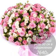 RK-12 букет из 51 кустовой розы 50 см в оформлении