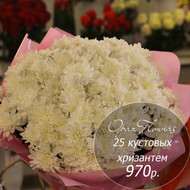 букет из 25 кустовых хризантем №1