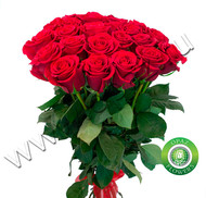 № Р-838 Букет из  19 роз, длина 60 см.