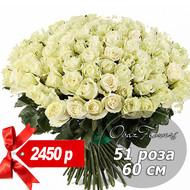 51 роза 60 см №4