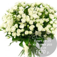 RK-19 букет из 25 кустовых роз 50 см