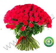 № Р-822 - роза 61 шт., длина 60 см.