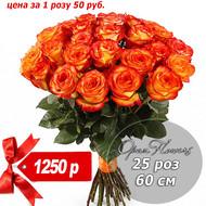 букет 25 роз  №1