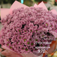 букет из 25 кустовых хризантем №4