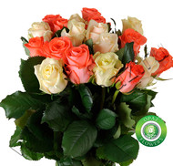 № Р-806 Букет состоит из: - роза 19 шт., длина 60 см.
