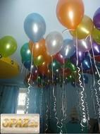 А29  По вашему желанию количество и цвет шаров может быть изменен