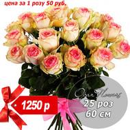 букет 25 роз №2