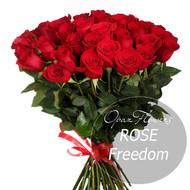 № RS-1407 на фото25 темно-красных роз