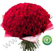 № Р-835 Букет состоит из: - роза 151 шт., длина 70 см.