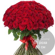 51 красная роза 80 см