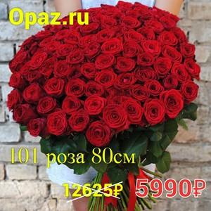 Р-019 Букет 101 красная роза 80см.