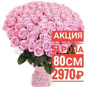 51 розовая роза 80 см крупный бутон. По Вашему желанию цвет может быть изменён.