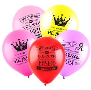 Шар Поздравляем с днем рождения (3 дизайна)