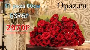 Р-018 Букет 51 красная роза 80см.