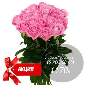 Букет из 15 светло  розовых роз 60 см