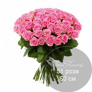 51 розовоя роза 60 см