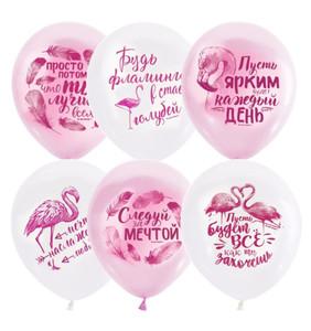 Шар Фламинго пожелания