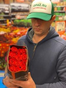 "Цена 25шт Роза Эквадор Premium ""Нина"""