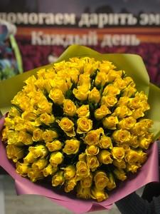 101 желтая роза Кения 40см