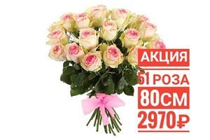 """51 роза """"Эсперанса"""" 80 смкрупный бутон. По Вашему желанию цвет может быть изменён. 51 красная роза Эквадор 60 см крупный бутон. По Вашему желанию цвет может быть изменён.»"""