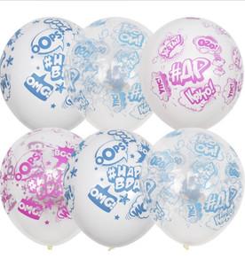Шар День Рождения хэштеги розовый/голубой
