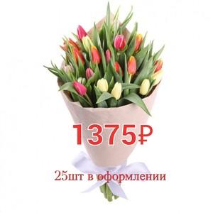 Букеты купить недорого спб, купить дешевые цветы на уралмаше