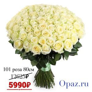 Р-020 Букет 101 белая роза 80см.