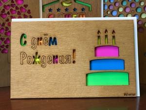 Деревянная открытка тортик