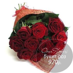 Букет из 11 роз в оформлении