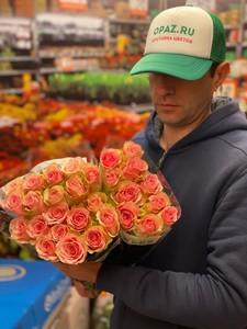 Цена 10шт Роза Голландия Premium СА-04