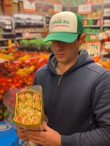 "Цена 25шт Роза Эквадор Premium ""Фрутетта"""