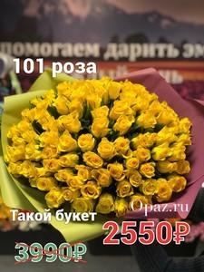 101 роза желтая кения в оформлении