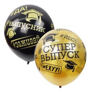 Шар Выпускник черный/золото